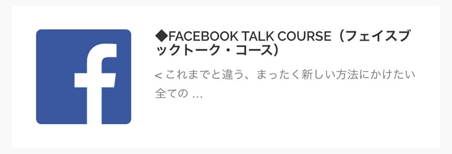 fb_course_link